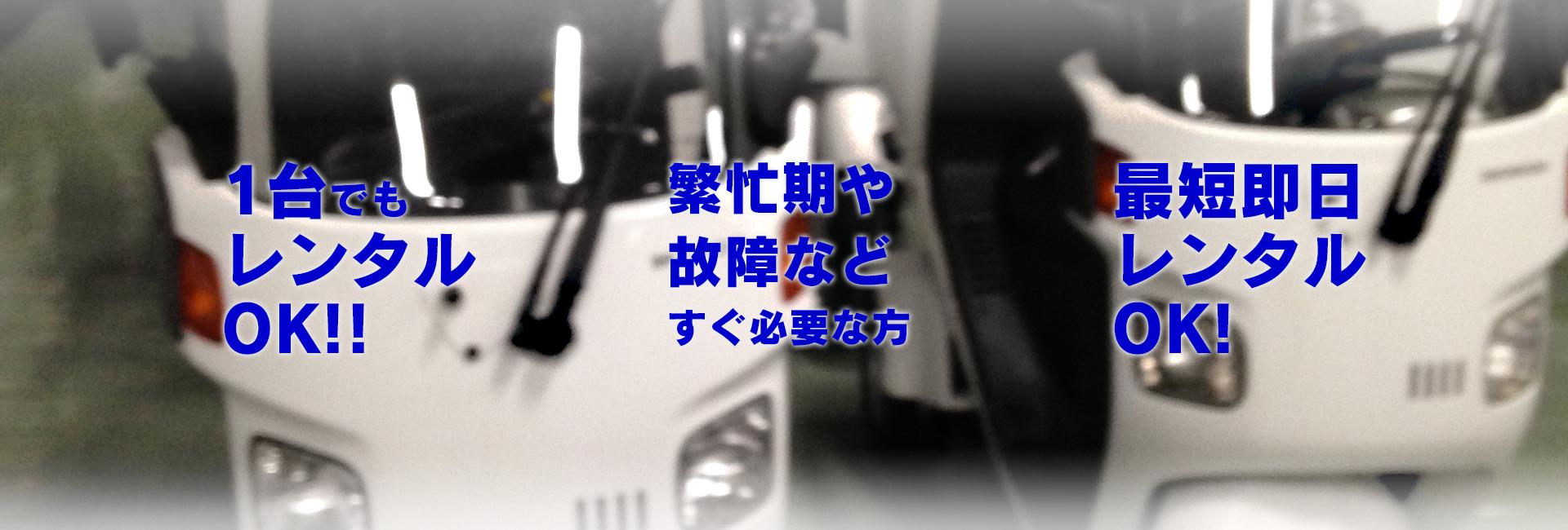 ビジネス・宅配・デリバリー業務用バイクのFPレンタルバイク フットプリント